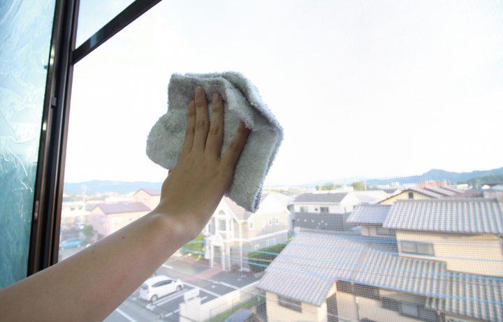 窓・網戸の掃除
