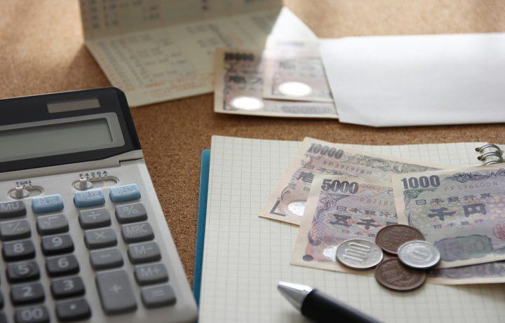 大学生の一人暮らしにかかる生活費合計はおいくら?