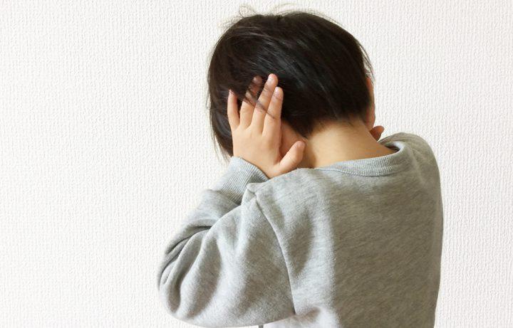 言い訳が目立つ子供の心理とは?