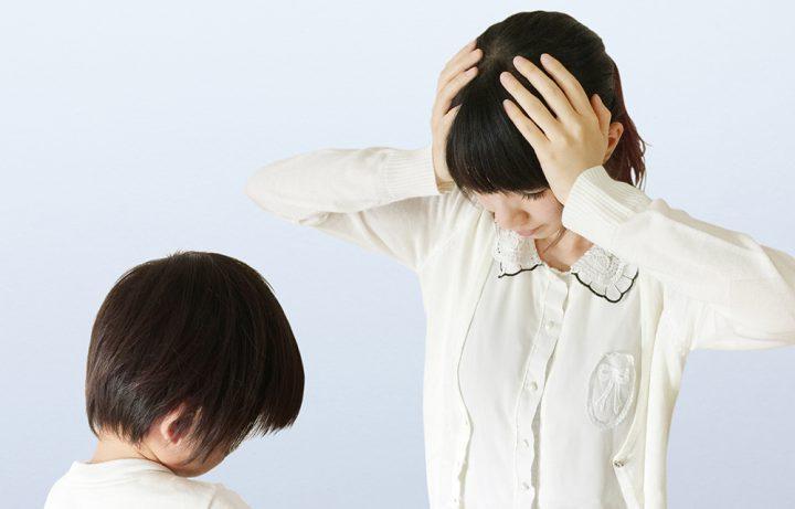 言い訳ばかりする子供の心理と正しい親の叱り方・育て方