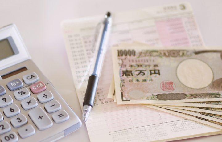 要チェック!税制改正で2018年から「150万円の壁」ができた