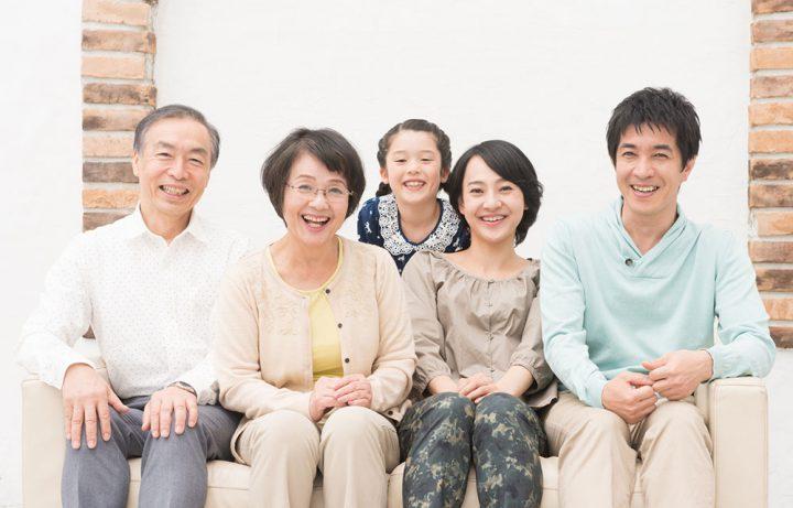 扶養控除とは?知っておきたい控除額と扶養家族の年齢