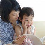 本好きな子供に育てる方法!読書したくなる環境を作る