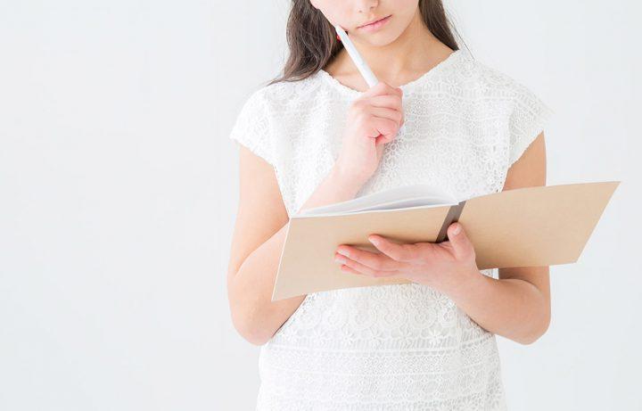 学習方法 その3:間違えた問題を集めたノートを作る