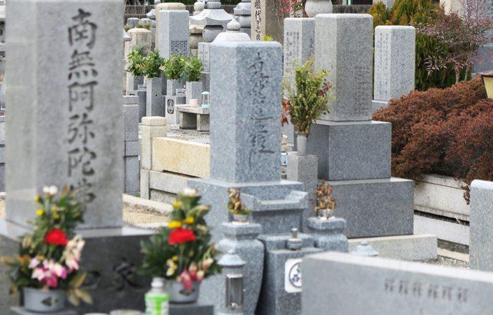 墓参りの作法やマナーを解説 - 知っておきたい知識