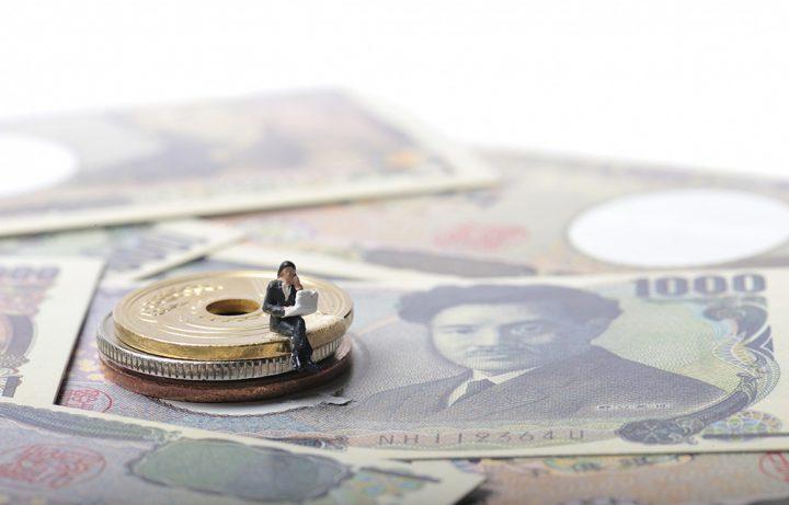 住民税の種類