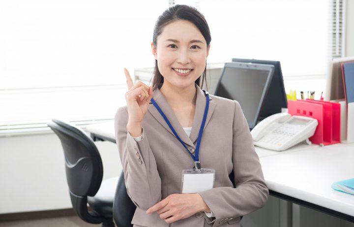報連相の基本とは?仕事(ビジネス)にしっかり役立てる方法と目的を知る