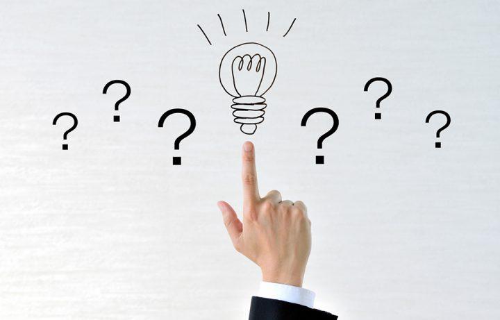 質問力を高めることで得られるメリットとは?