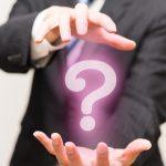 質問力を高める方法!質問力を鍛えてコミュニケーションスキルをアップさせる