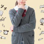 受験の不安を解消する方法。不安になる要因をひとつひとつ解消していく!