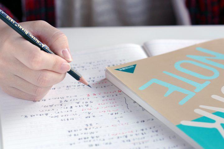 ほとんどの受験生が、受験に対して不安や悩みを抱えている