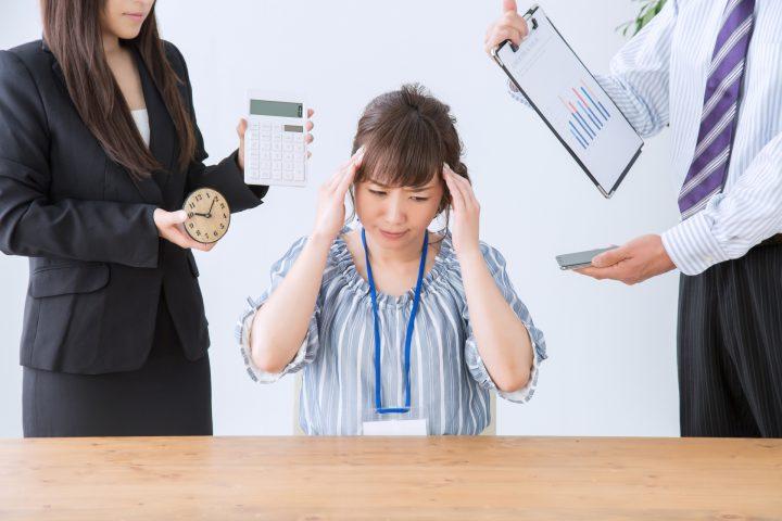 職場の人間関係を改善する方法。最悪な状態を脱して気持ちよく働こう!