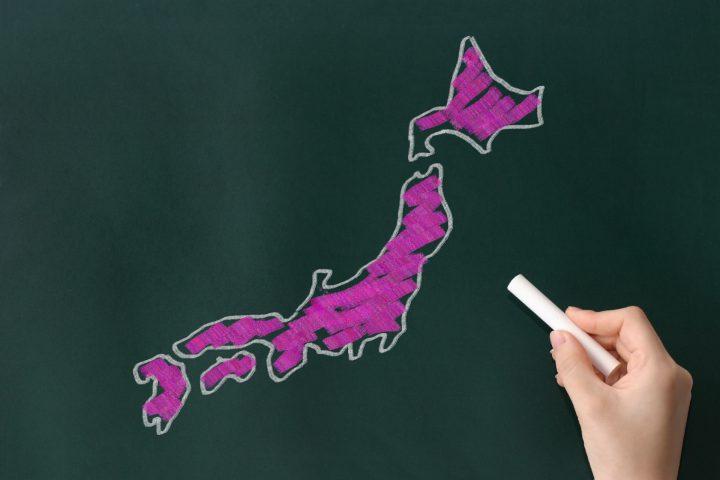 日本で発見されたマダニの種類