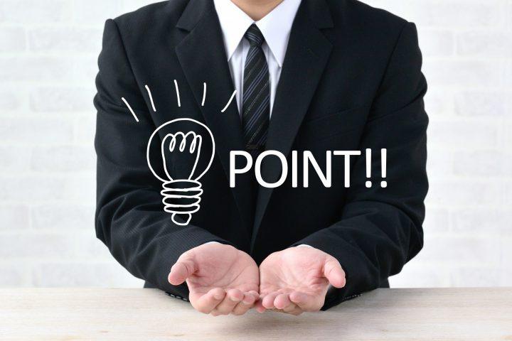 考えが伝わる「要約力」を身に付ける方法