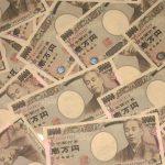 【日本紙幣の歴史】お金はいつから、そして紙幣はいつからあるの?