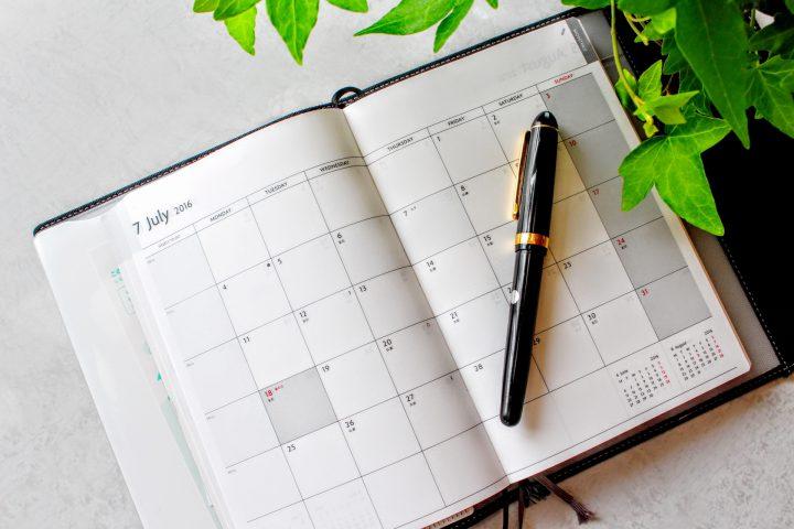 【雨の日の過ごし方⑨】次の休日や大型連休の予定を考える