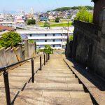 東京で有名な坂とその歴史