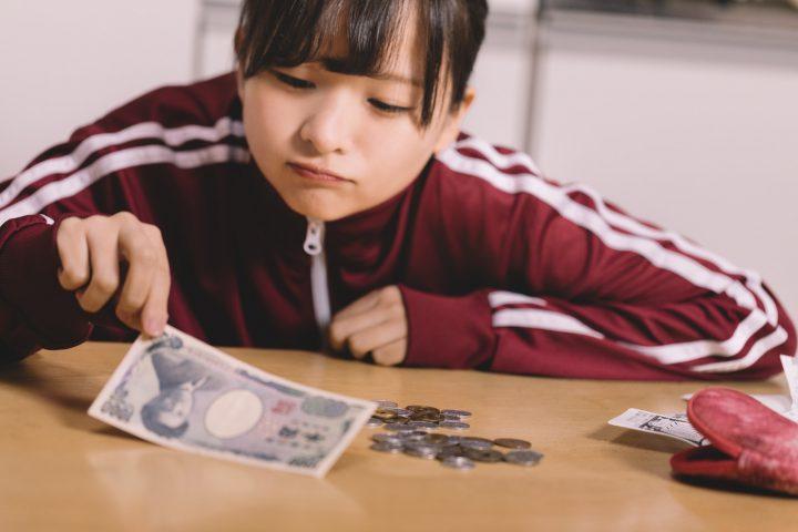 消費税増税のデメリット