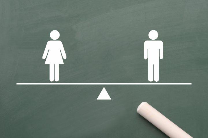 性的・人種的差別に関するハラスメント