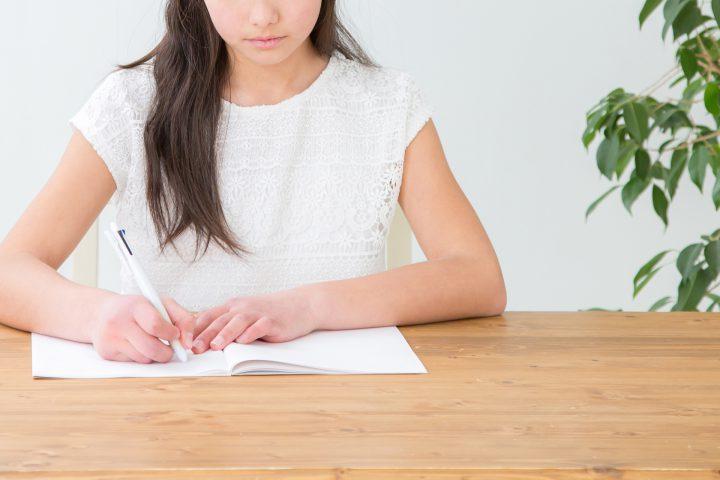効率的な勉強法まとめ。自分に合った勉強法で学習しよう!