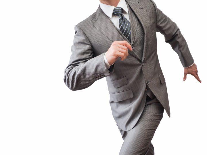 行動力を上げたい!行動力がある人の特徴と行動力を上げるポイント