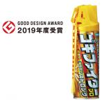 ゴキブリ殺虫剤がグッドデザイン賞!?