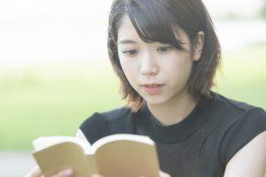 読書が苦手を克服!「読書力」を身に付ける方法