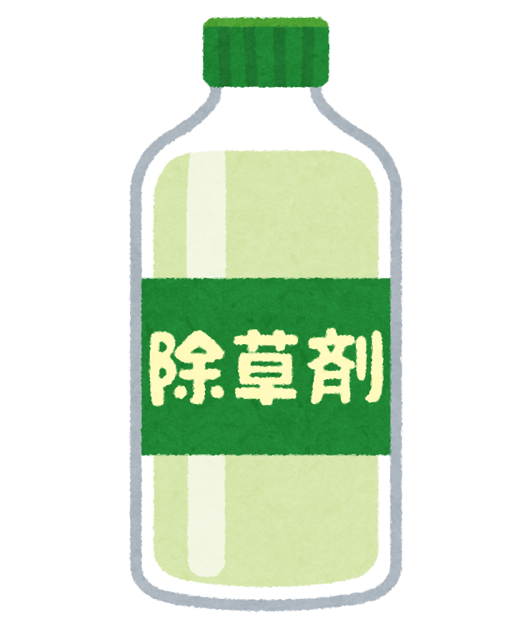 除草剤の種類と選び方
