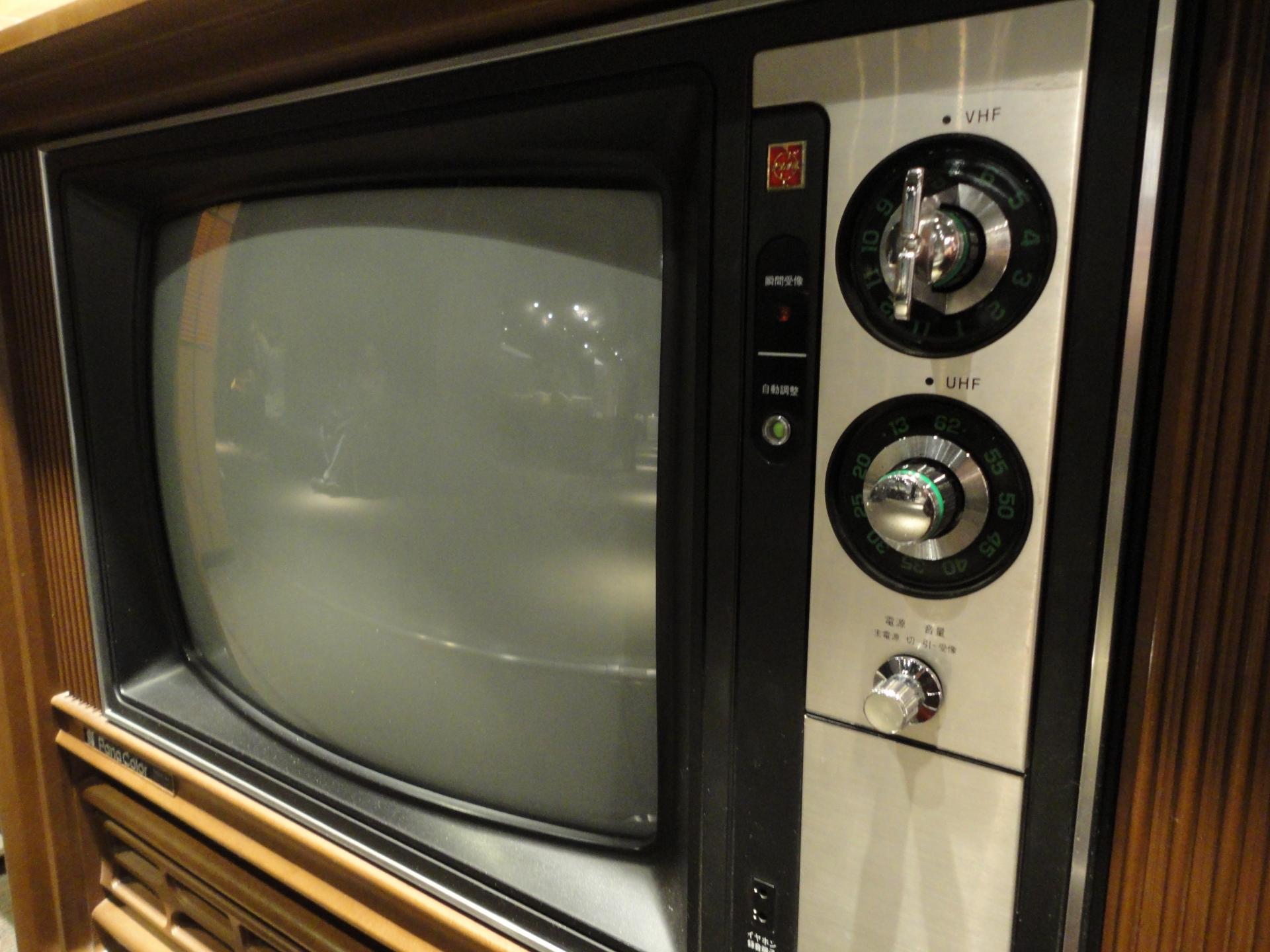 白黒テレビがカラーになる?