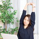 自宅・職場で簡単にできるリラックス方法を紹介!
