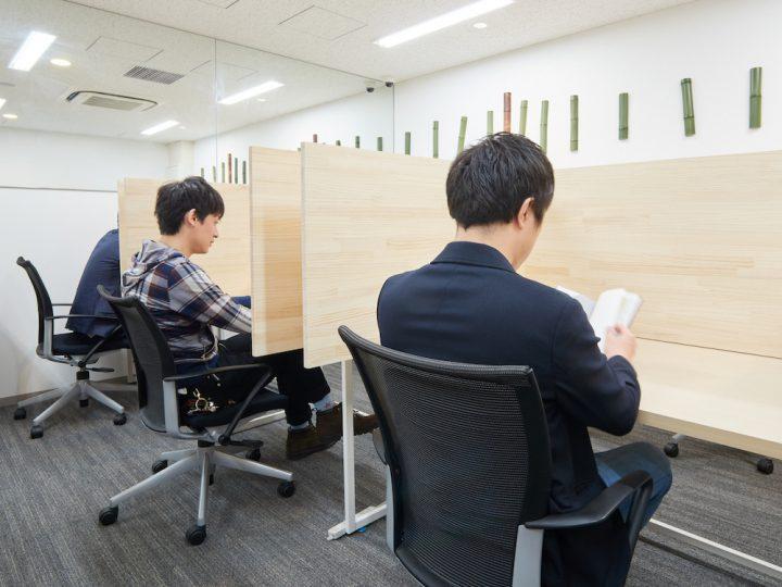 シェアオフィス/コワーキングスペース