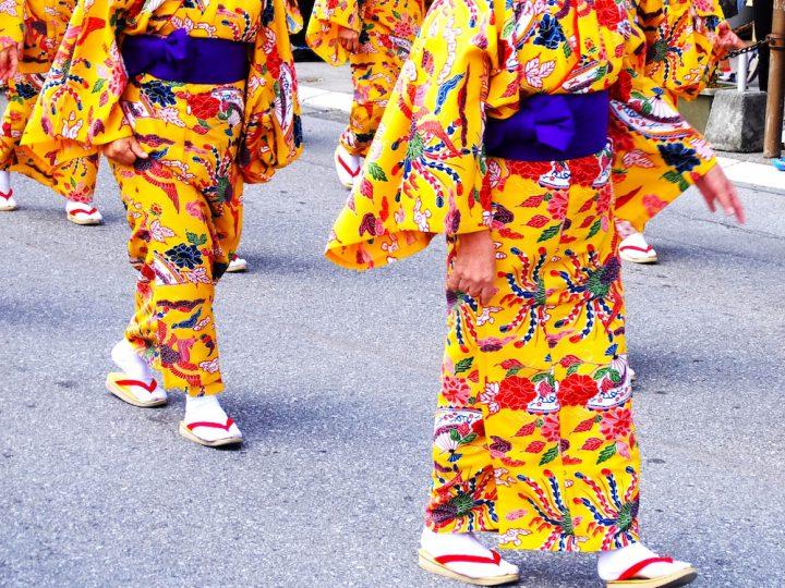 沖縄県の文化