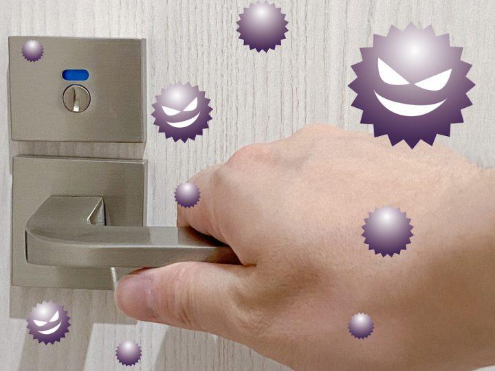 【箇所別】ウイルス対策・除菌方法