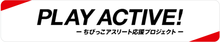 PLAY ACTIVE