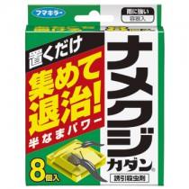 ナメクジカダン誘引殺虫剤 8個入