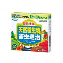 バシレックス水和剤