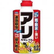 アリカダン粉剤 お徳用 1.2kg
