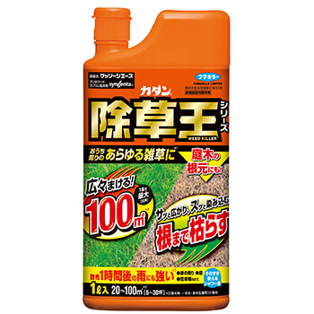 カダン除草王シリーズ ザッソージエース 1L