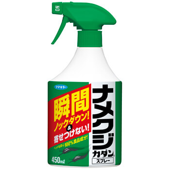 Namekuji KADAN Spray 450 mL