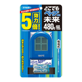 [PORTABLE VAPE] Dokodemo VAPE GO! Mirai 480 hours Set Blue For Unpleasant Insects