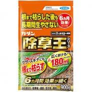 カダン 除草王シリーズ オールキラー粒剤 900g