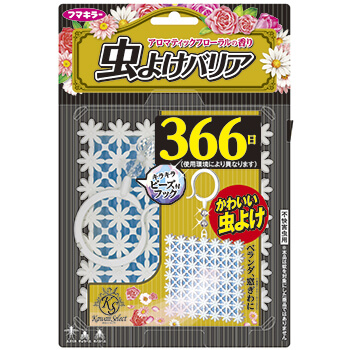 Kawaii Select Mushiyoke Barrier 366 days Blue