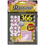 Kawaii Select 虫よけバリア 366日 ピンク