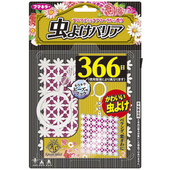 Kawaii Select Mushiyoke Barrier 366 days Pink
