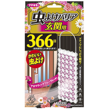Kawaii Select Mushiyoke Barrier For Entrance 366 days