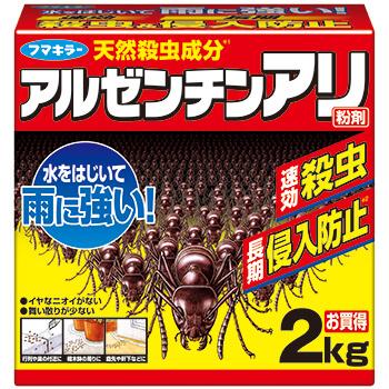アルゼンチンアリ殺虫&侵入防止粉剤 2kg