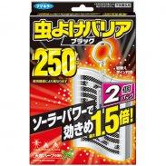 虫よけバリア ブラック 250日 2個パック [限定品]