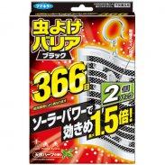 虫よけバリア ブラック 366日 2個パック [限定品]