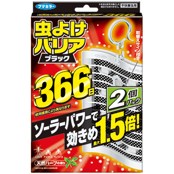 Mushiyoke Barrier Black 366 days 2-piece pack [Limited version]