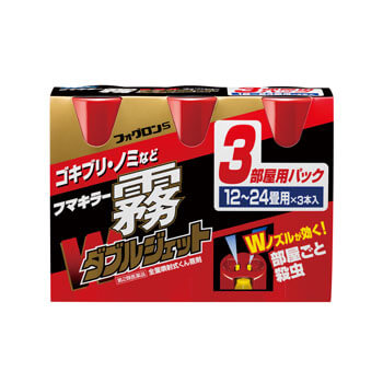 FUMAKILLA Kiri Double Jet Foguron S 200 mL 3-can pack